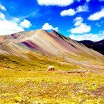 Nueva atracción en Perú: La montaña de 7 colores