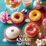 Krispy Kreme Tiene Menú de Donas Inspirado en Postres de Asia